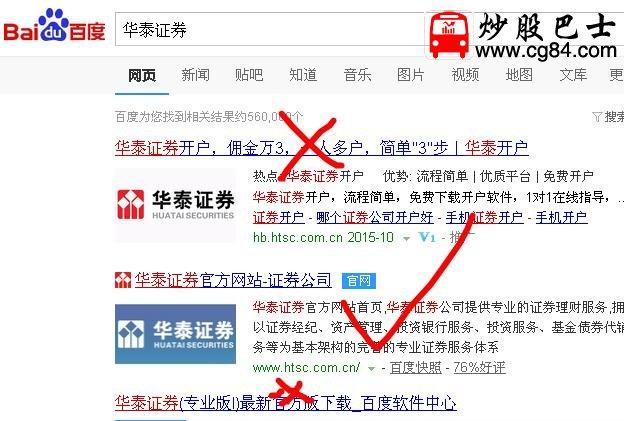 www.htsc.com.cn
